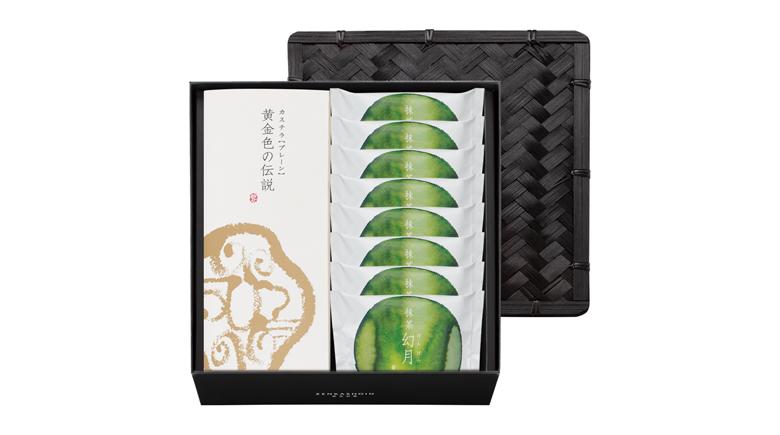 黄金色の伝説(カステラ/プレーン)1本/抹茶幻月8枚の詰め合わせ