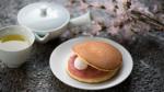 ほんわか丸(銅羅焼)桜