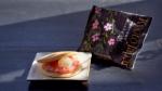 ほんわか丸(銅羅焼)桜5個